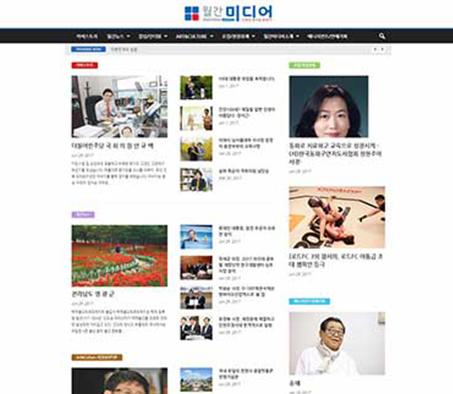 월간미디어 – 미디어