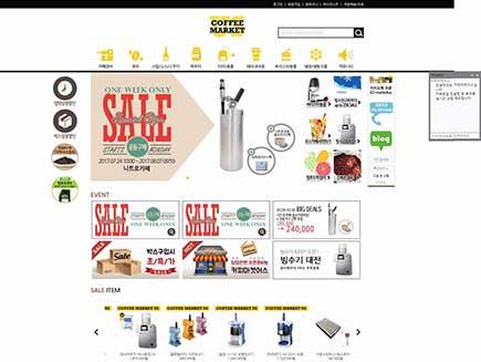 커피마켓어스 – 쇼핑몰/커피재료판매