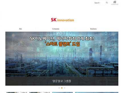SK INNOVATION